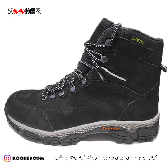 کفش کوهنوردی شرپا