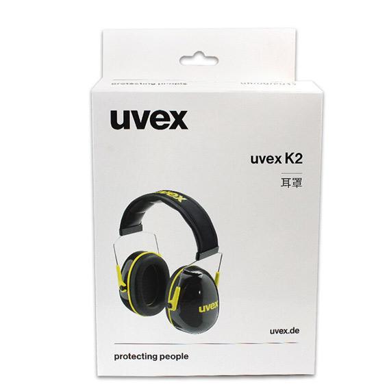 گوشی صداگیر یووکس مدل K2