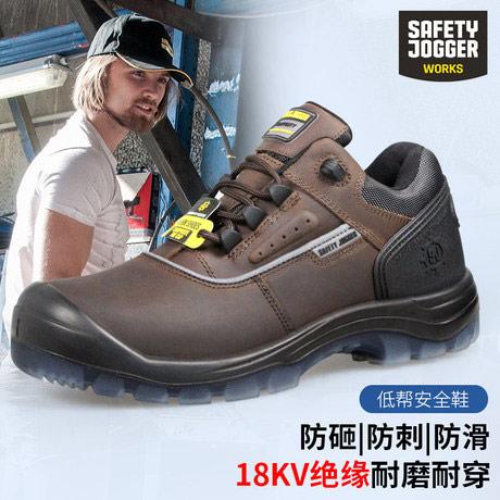 کفش عایق برق SAFETY JOGGER