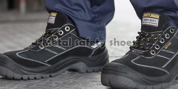 کفش ایمنی فلزی